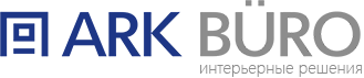 ARK BURO | Интерьерные решения